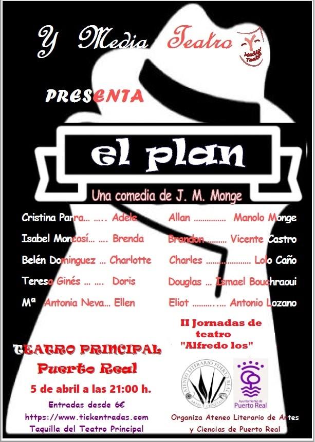 20190405 el plan